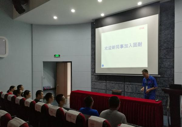新入职大学生_公司欢迎新大学生入职 - 浙江固耐橡塑科技有限公司